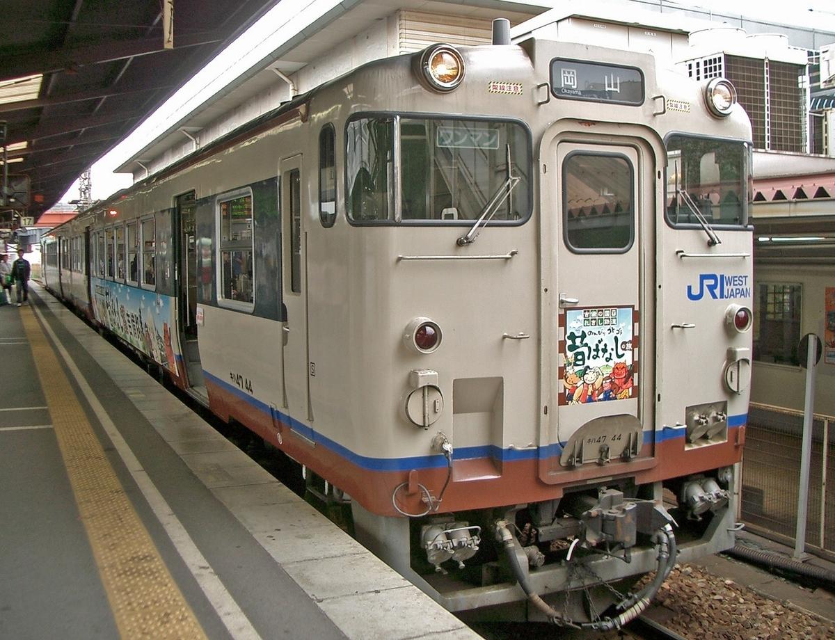 過去に話題となった吉備線の昔ばなし電車=写真:ケイセイ/PIXTA(ピクスタ)