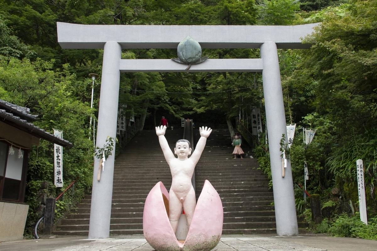 愛知県にある桃太郎神社(写真:HiC/photoAC)