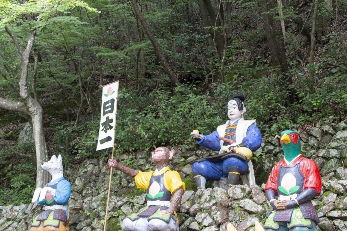 桃太郎とゆかいな仲間たち(写真:HiC/photoAC)