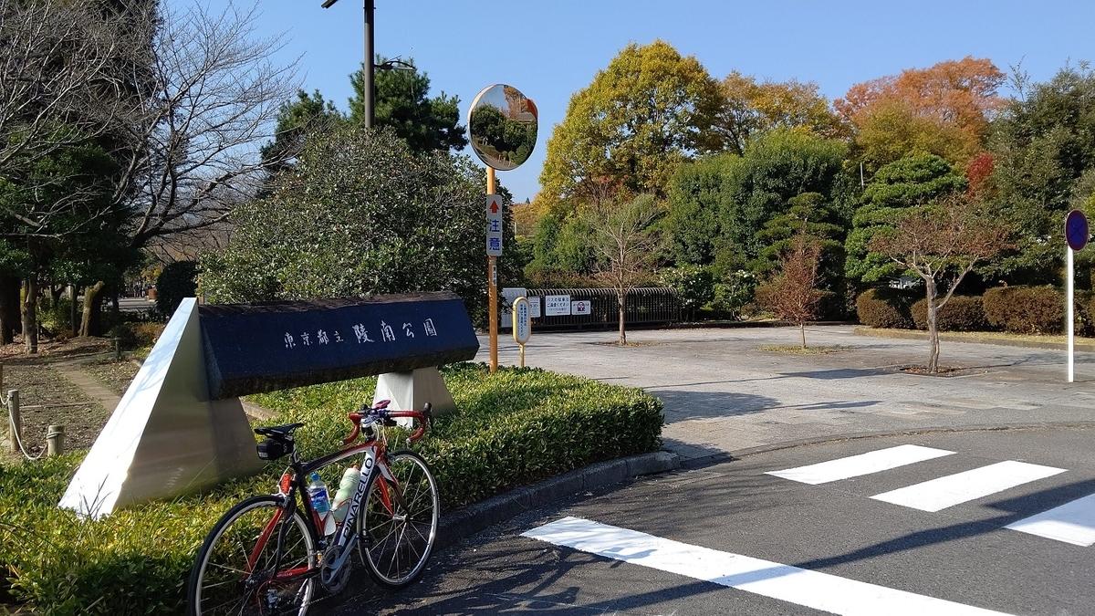 八王子,イチョウ並木,イチョウ,スタンプラリー,いちょう祭り,甲州街道,東京五輪,自転車