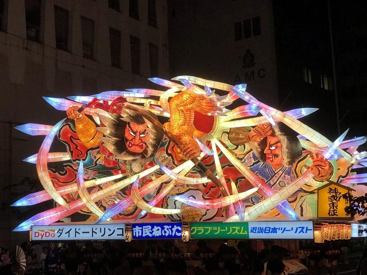 ねぶた祭り 丸井乙生