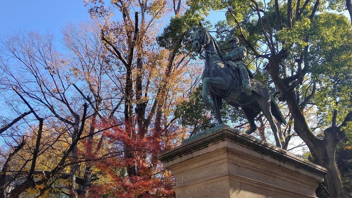 有栖川宮記念公園 有栖川宮熾仁親王騎馬像