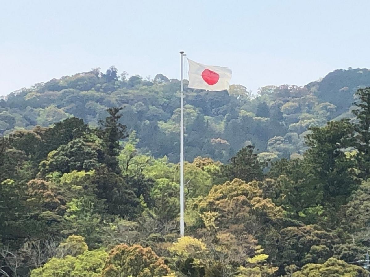 三重県 伊勢神宮 日本国旗 日の丸
