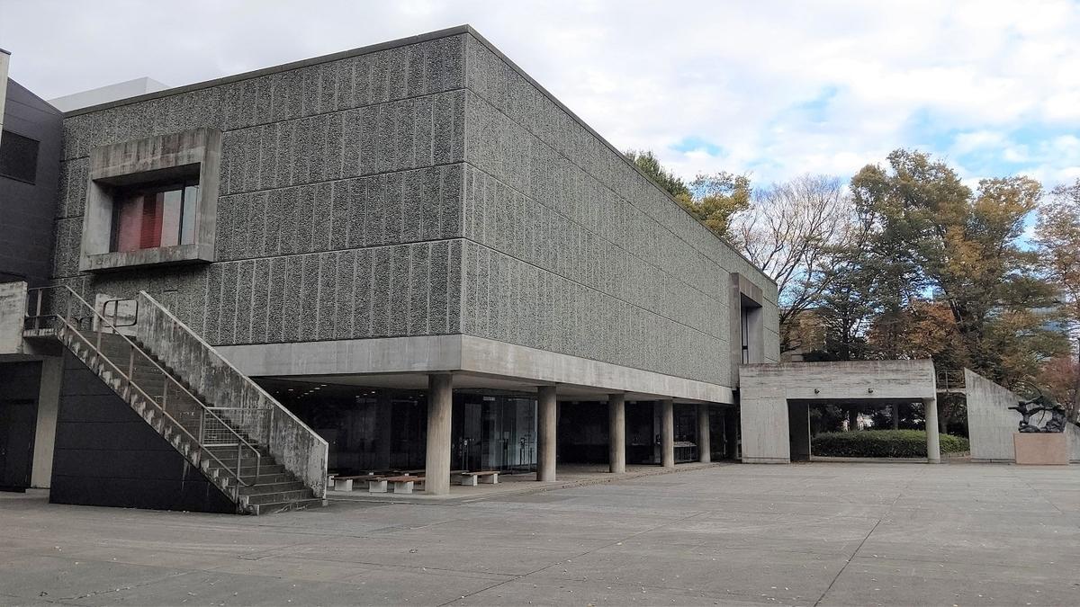 上野駅公園口 国立西洋美術館 ル・コルビュジエ 世界遺産