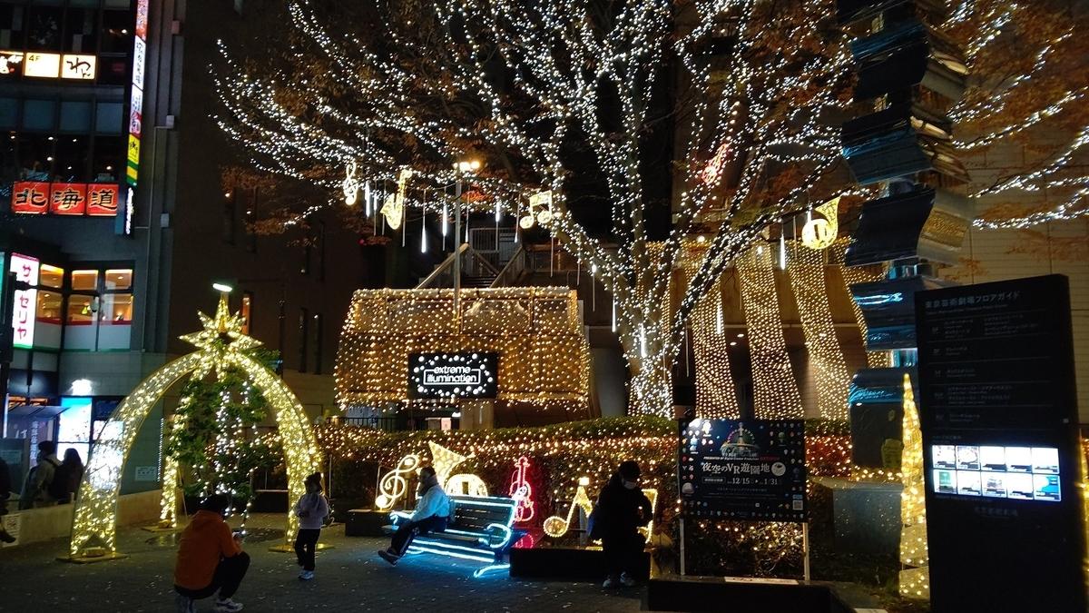 池袋西口公園 東京芸術劇場 欅 クリスマスツリー