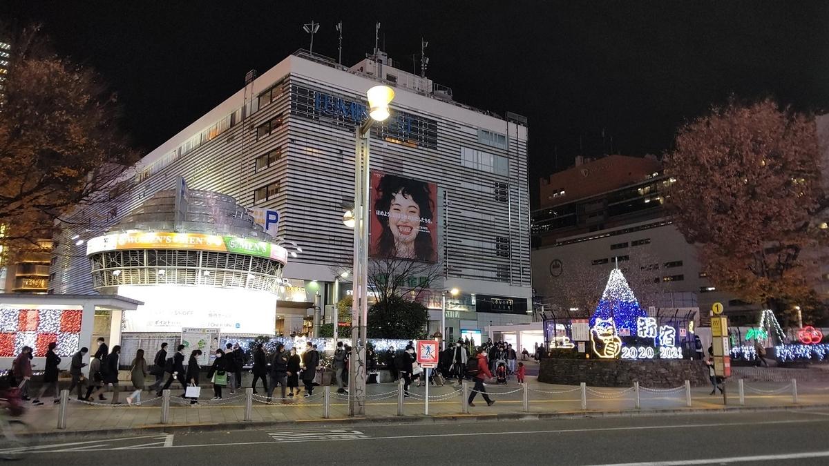 新宿駅東口 招き猫 富士山 お正月 イルミネーション