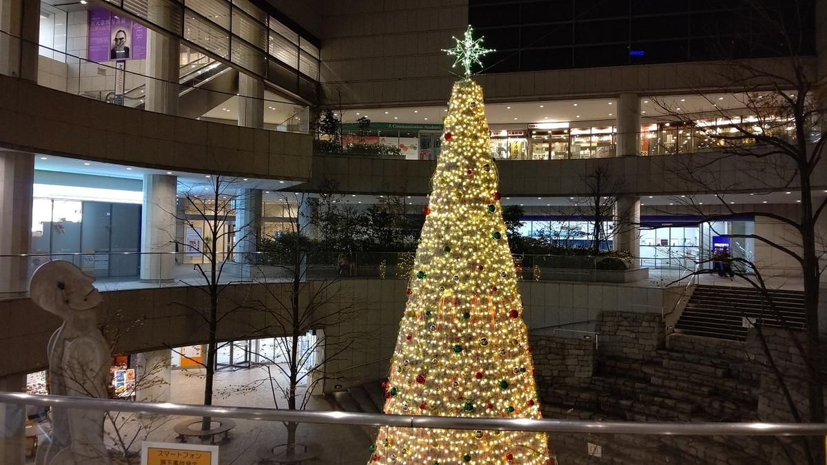 初台駅 東京オペラシティ クリスマスツリー