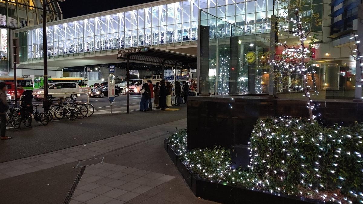 渋谷スクランブルスクエア 渋谷ヒカリエ 上空通路 イルミネーション