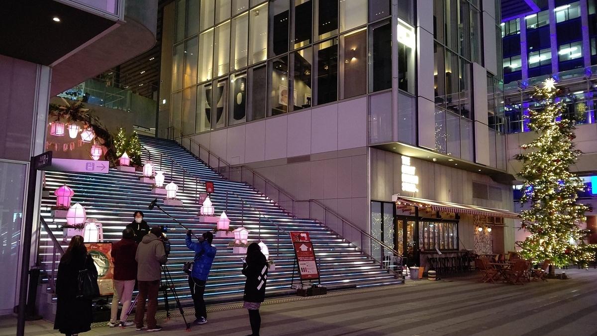イルミネーション 渋谷 ランタン