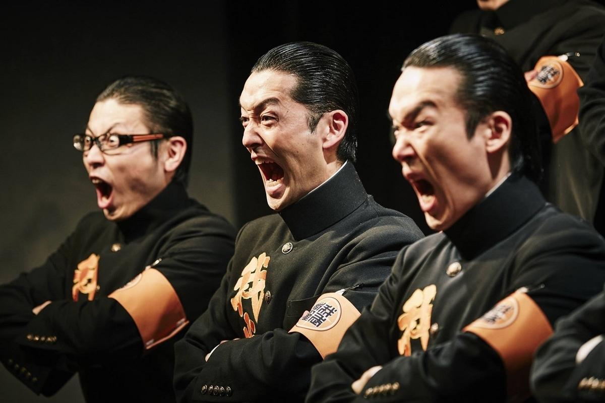 我武者羅應援團 武藤貴宏 先輩