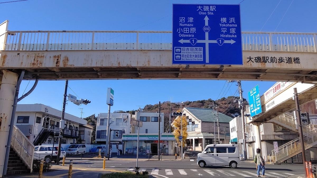 箱根駅伝 往路 4区 大磯駅 国道1号