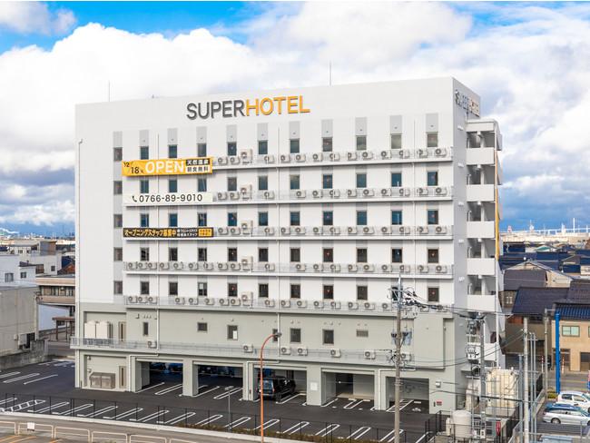 国内158店舗目の富山・射水店 スーパーホテル
