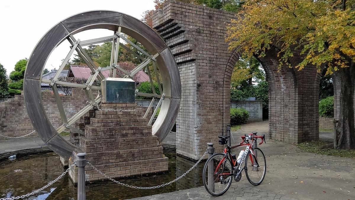 六木水の森公園 水車