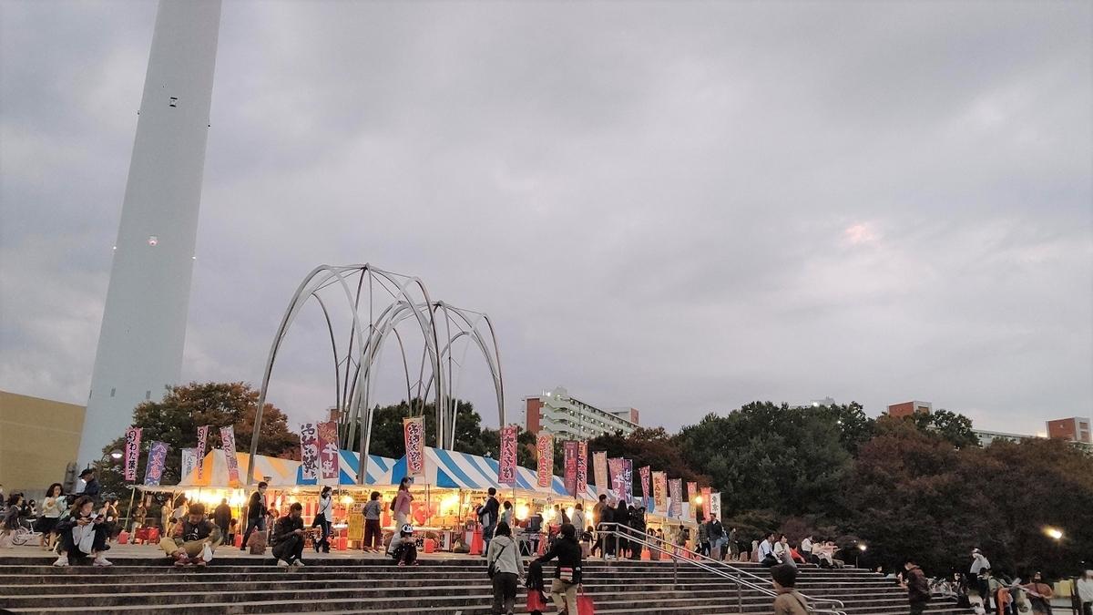 光が丘公園 屋台