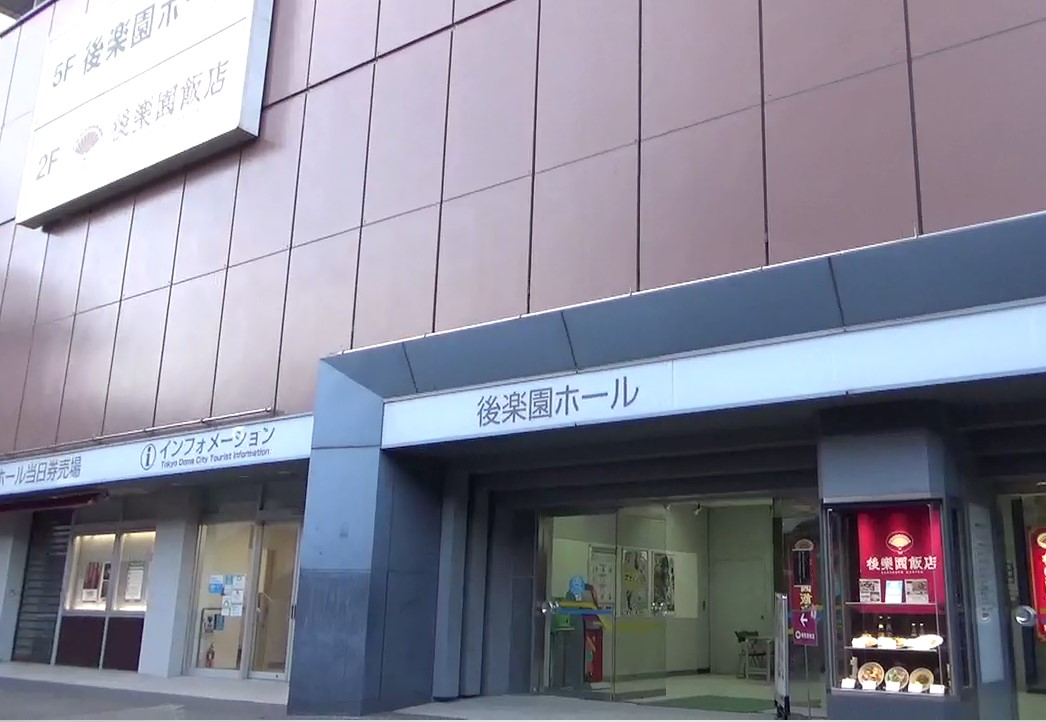 DDT 後楽園ホール 高木三四郎 24周年 記念大会