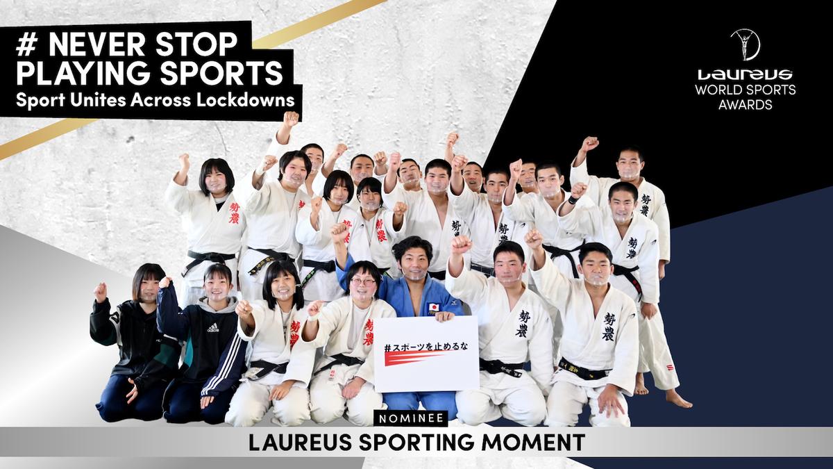 ローレウス 世界スポーツ賞 2021 #スポーツを止めるな