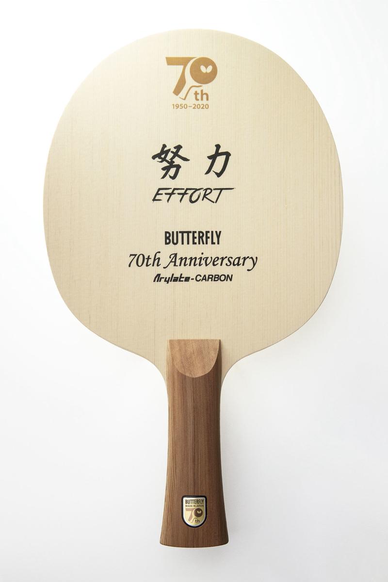 卓球 ラケット バタフライ タマス
