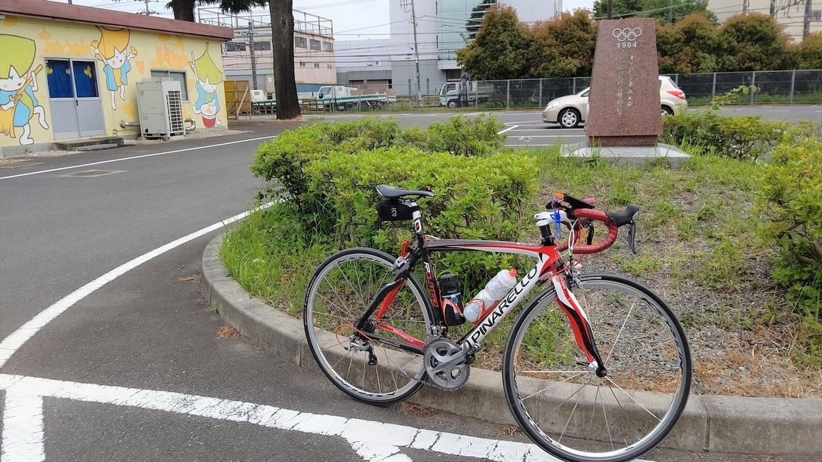 陵南いちょう会館 1964年 東京オリンピック 自転車競技記念碑