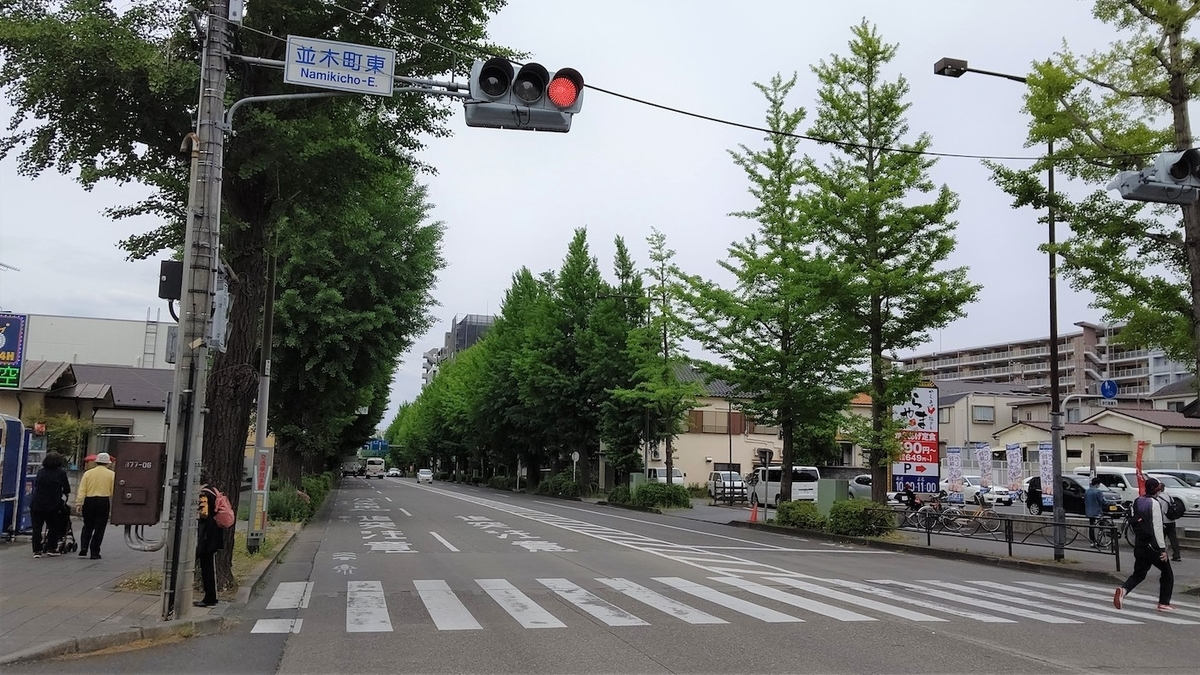 甲州街道 東京五輪 聖火リレー