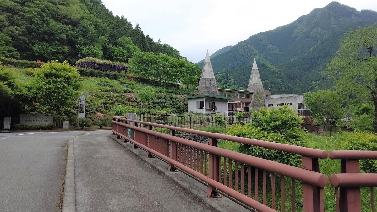 檜原村 複合施設 やすらぎの里 とんがり屋根 東京五輪 聖火リレー