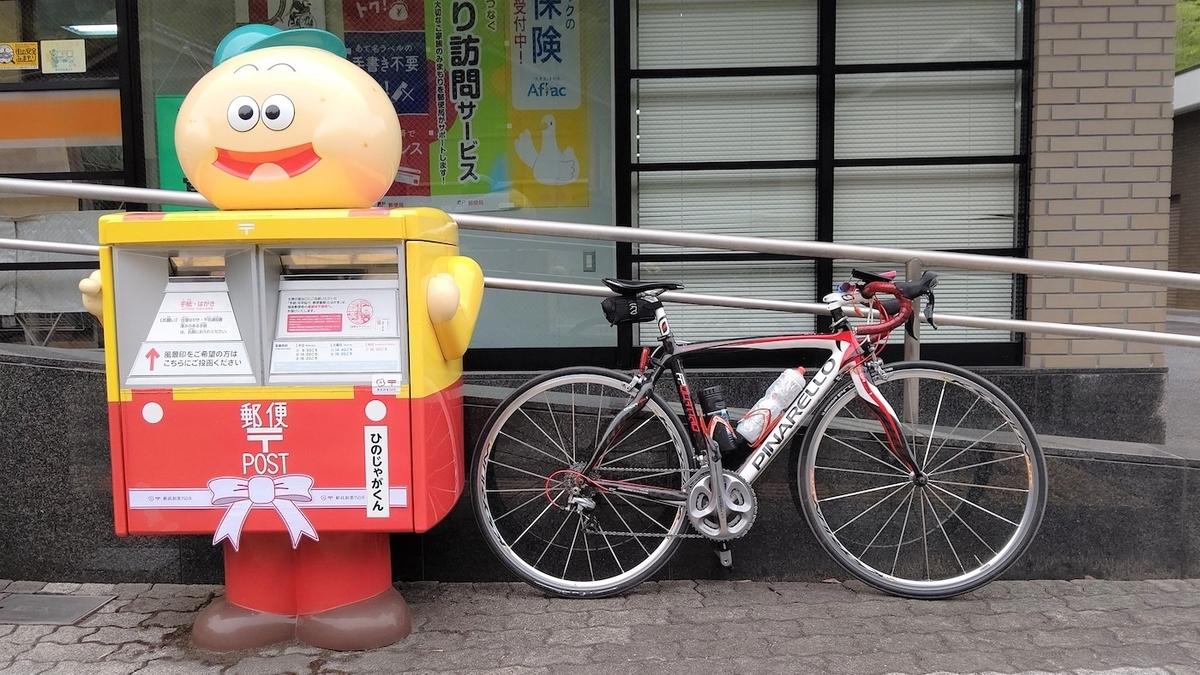 檜原村役場 郵便局 ひのじゃがくん 東京五輪 聖火リレー