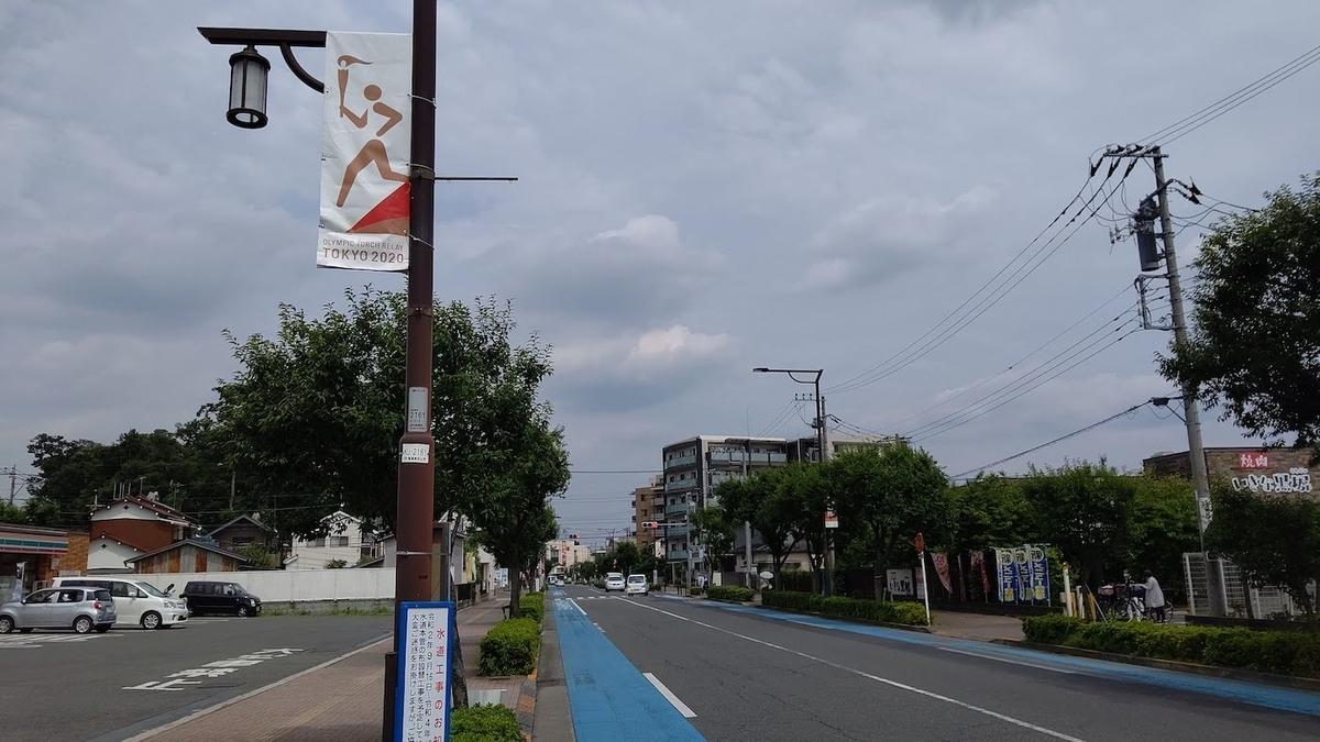 自転車 旅 東京五輪 聖火リレー 5日目 東村山 横断幕
