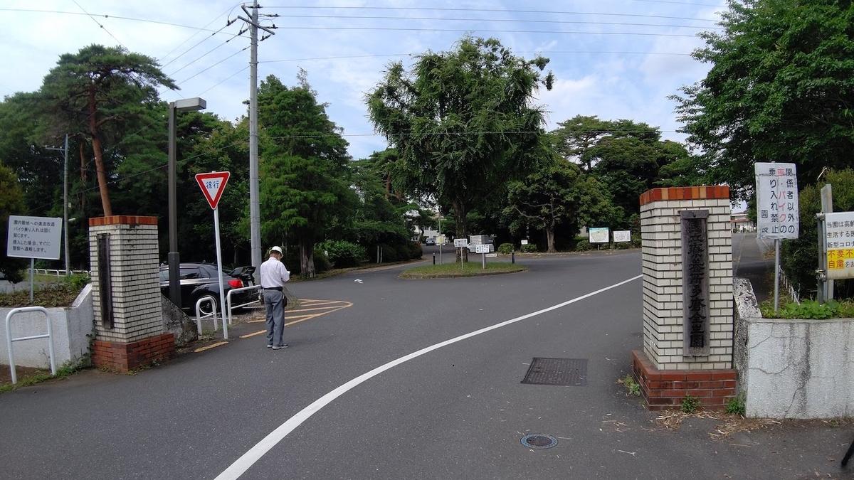 自転車 旅 東京五輪 聖火リレー 5日目 ハンセン病 療養所 多磨全生園
