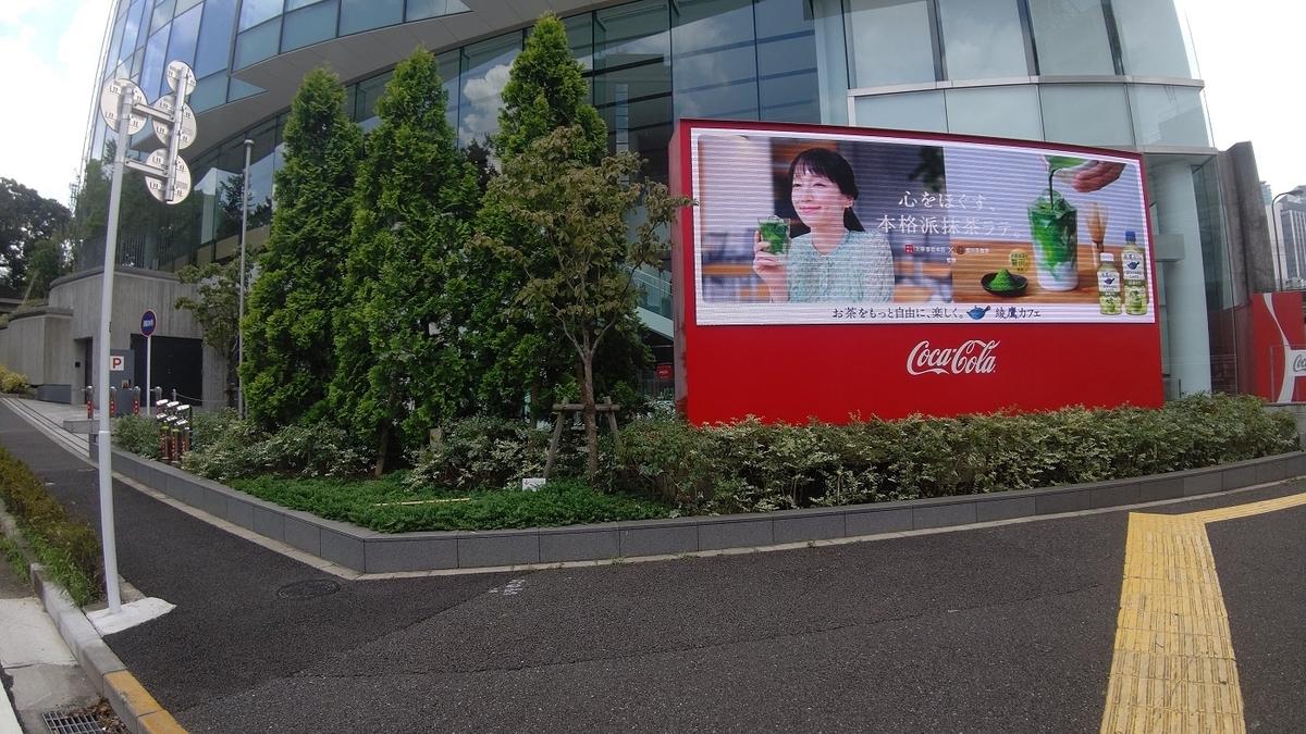 日本コカ・コーラ本社