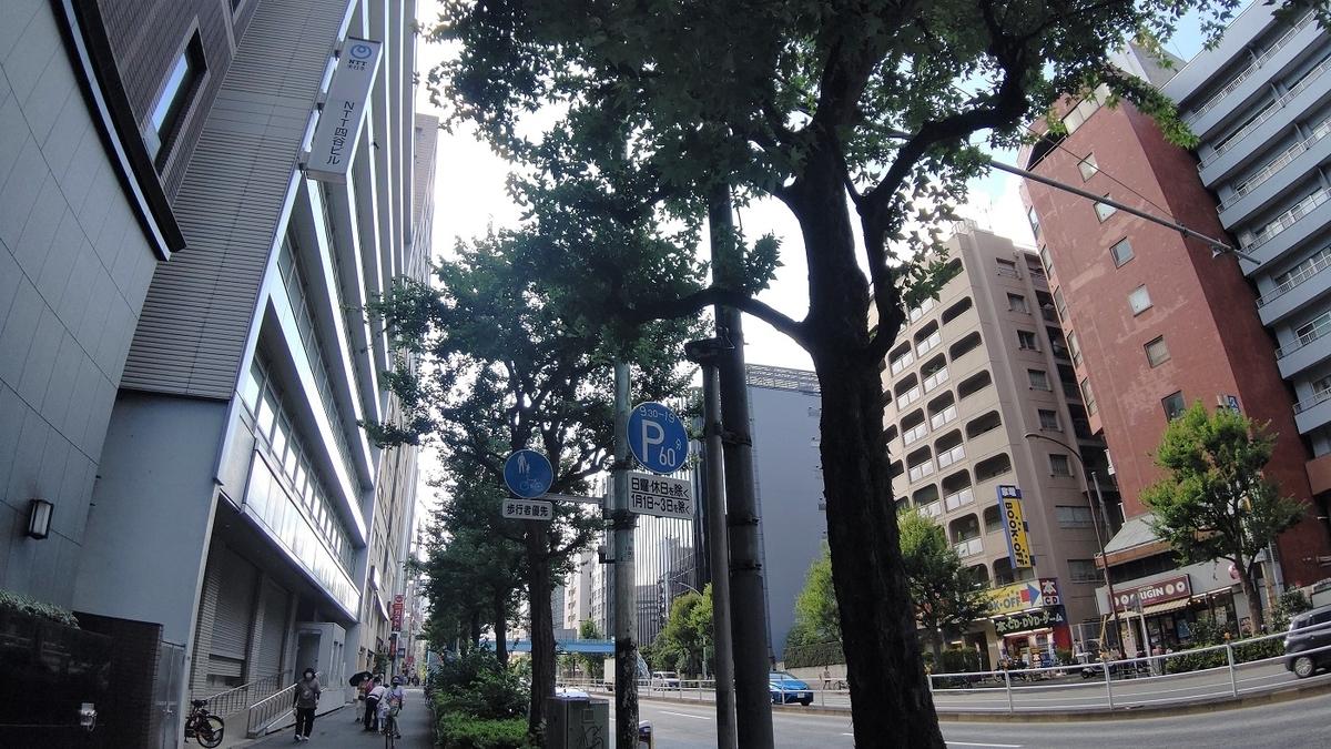 NTT四谷ビル