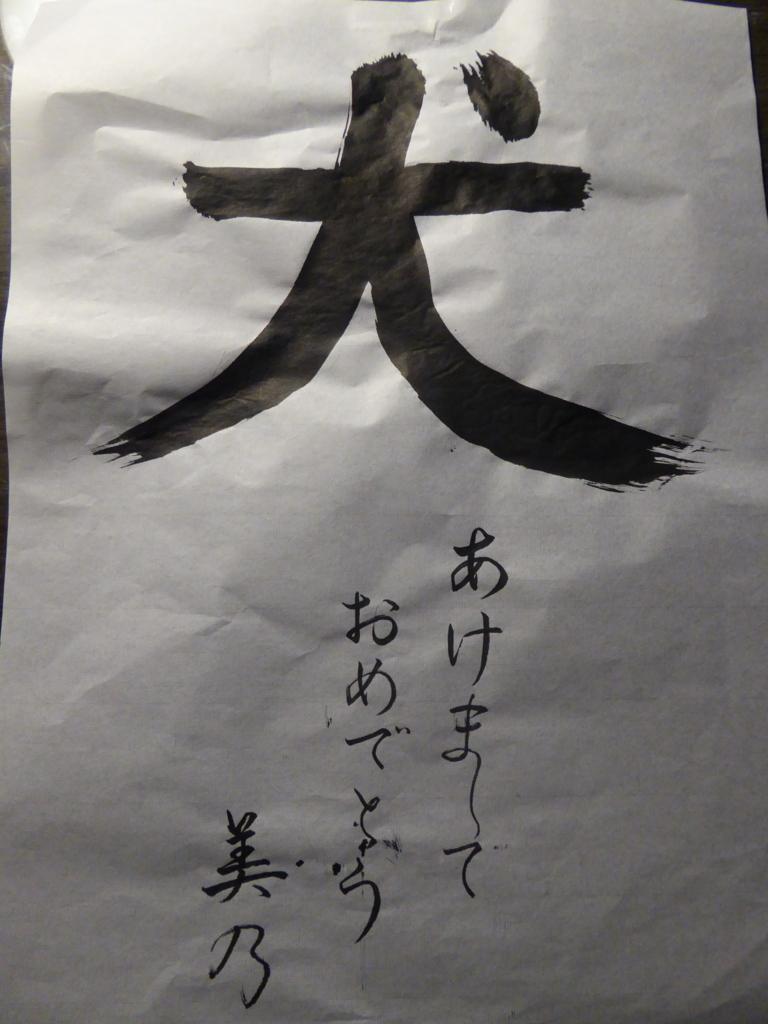 f:id:mimizu55:20171223084153j:plain