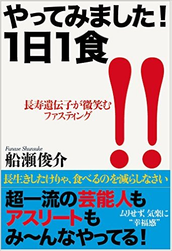 f:id:mimizunomizuno:20160119220903j:plain