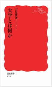 f:id:mimizunomizuno:20160201225328p:plain