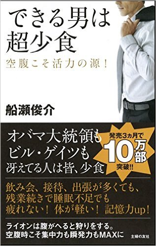 f:id:mimizunomizuno:20160203151014p:plain