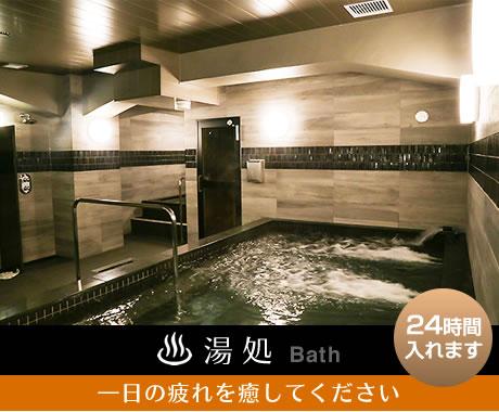 f:id:mimizunomizuno:20160216100907p:plain