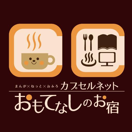 f:id:mimizunomizuno:20160218160809p:plain