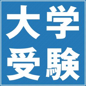 f:id:mimizunomizuno:20160310123759p:plain