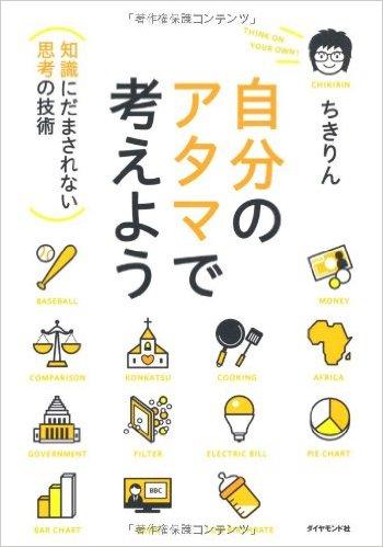 f:id:mimizunomizuno:20160312191305p:plain
