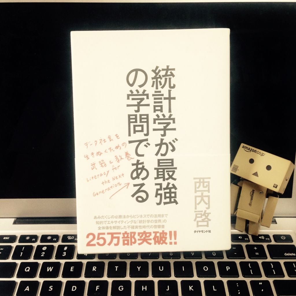 f:id:mimizunomizuno:20160408204126j:plain
