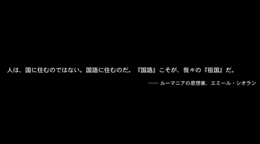 f:id:mimizunomizuno:20161226050222p:plain