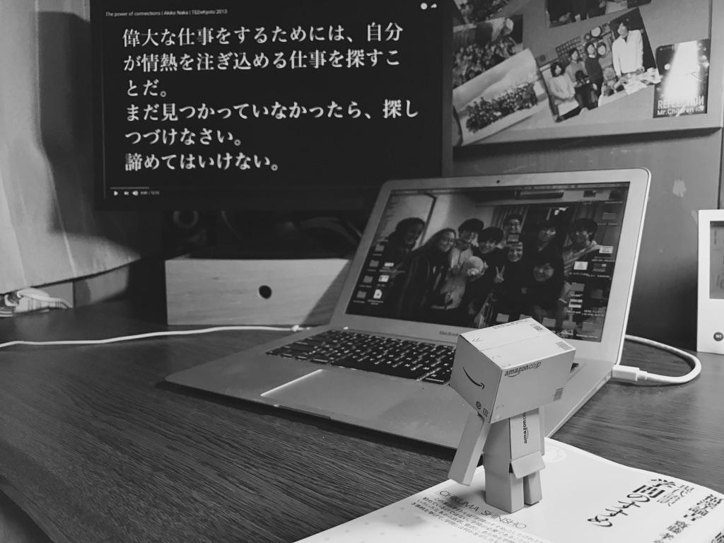 f:id:mimizunomizuno:20170112180924p:plain