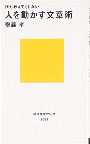 f:id:mimizunomizuno:20170220020238p:plain