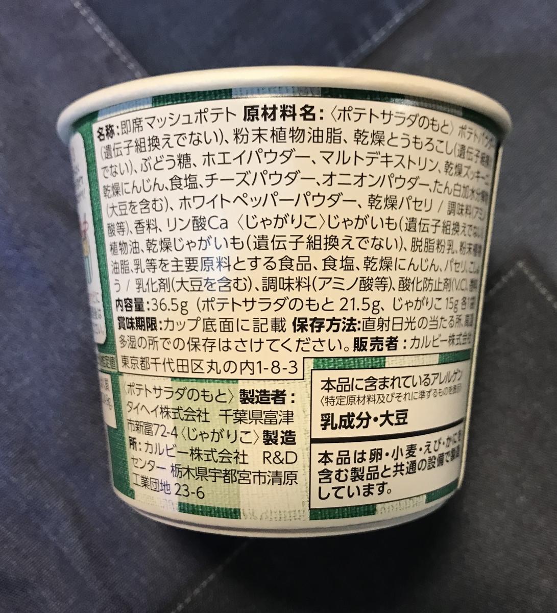f:id:mimizuzu:20191104145335j:plain