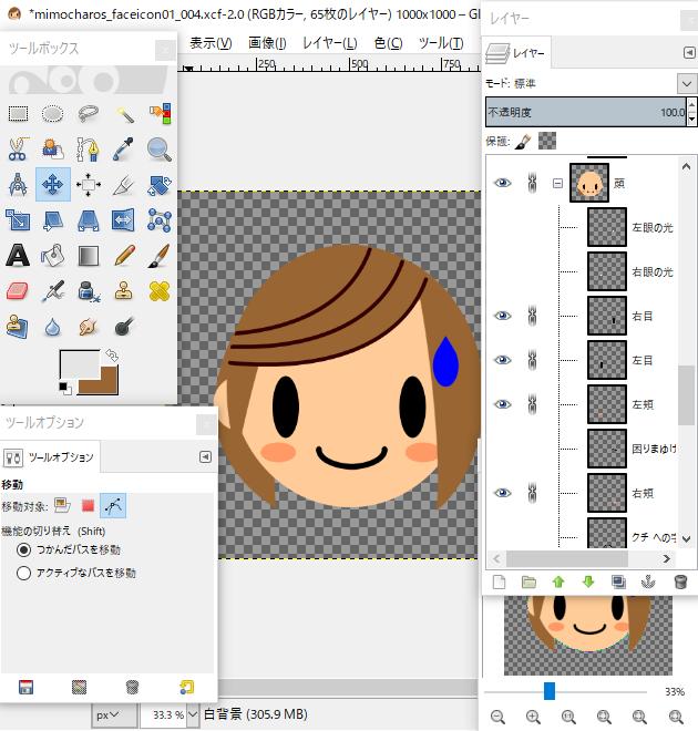 ミモモスティがGIMPでプロフィール画像を作っている画面