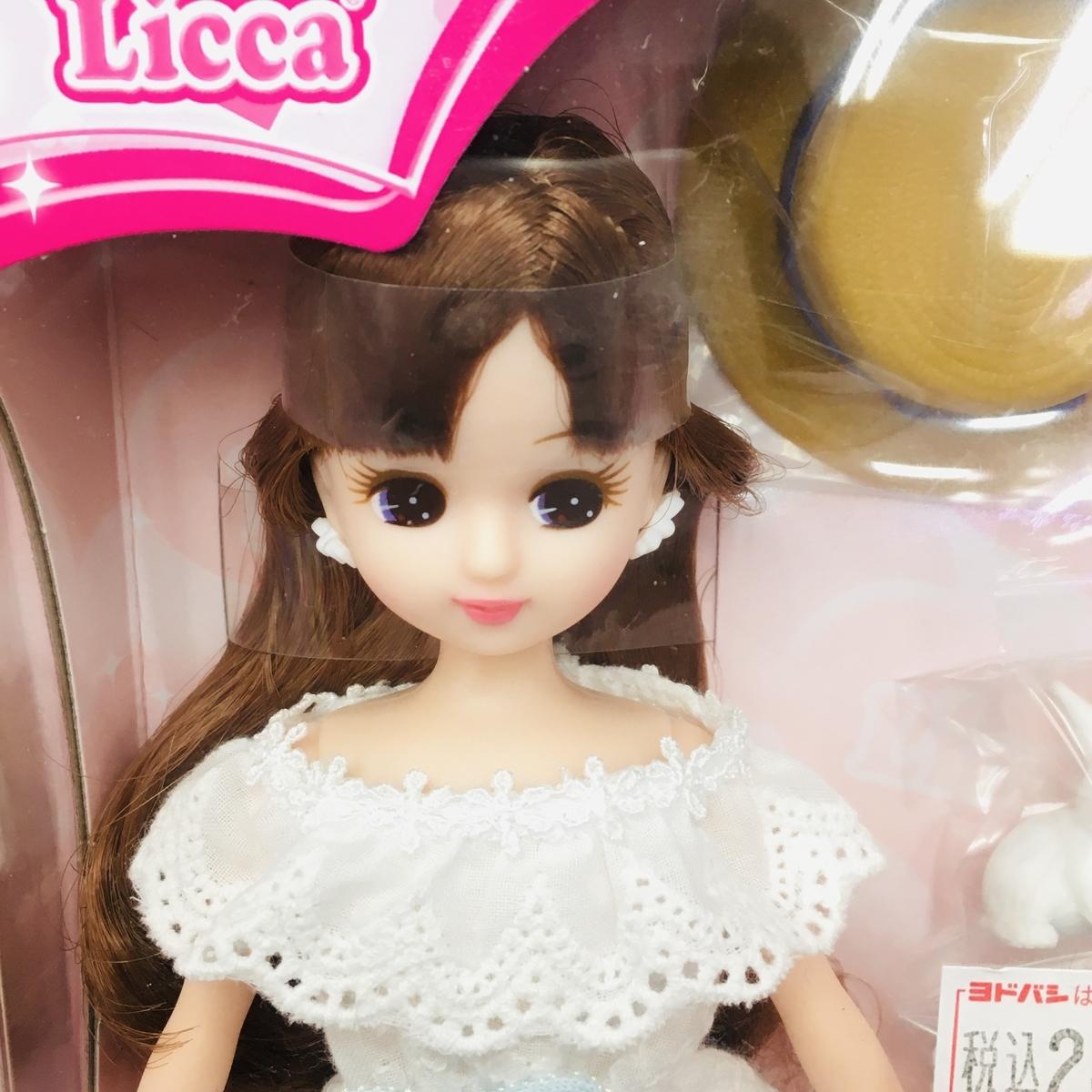未桃みもの理想のリカちゃんの髪の毛の色はこんな色