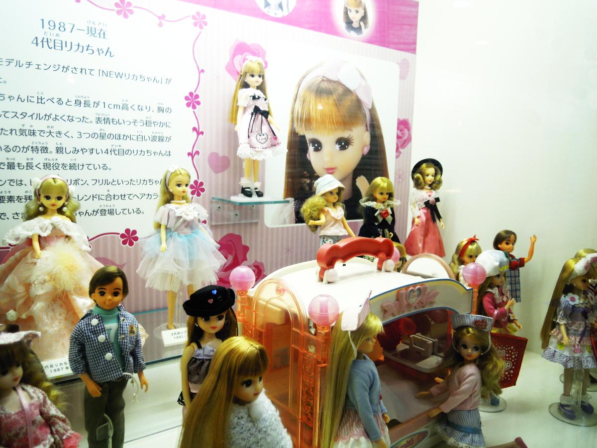 福島県リカちゃんキャッスル内リカちゃんミュージアムでの4代目リカちゃんの展示