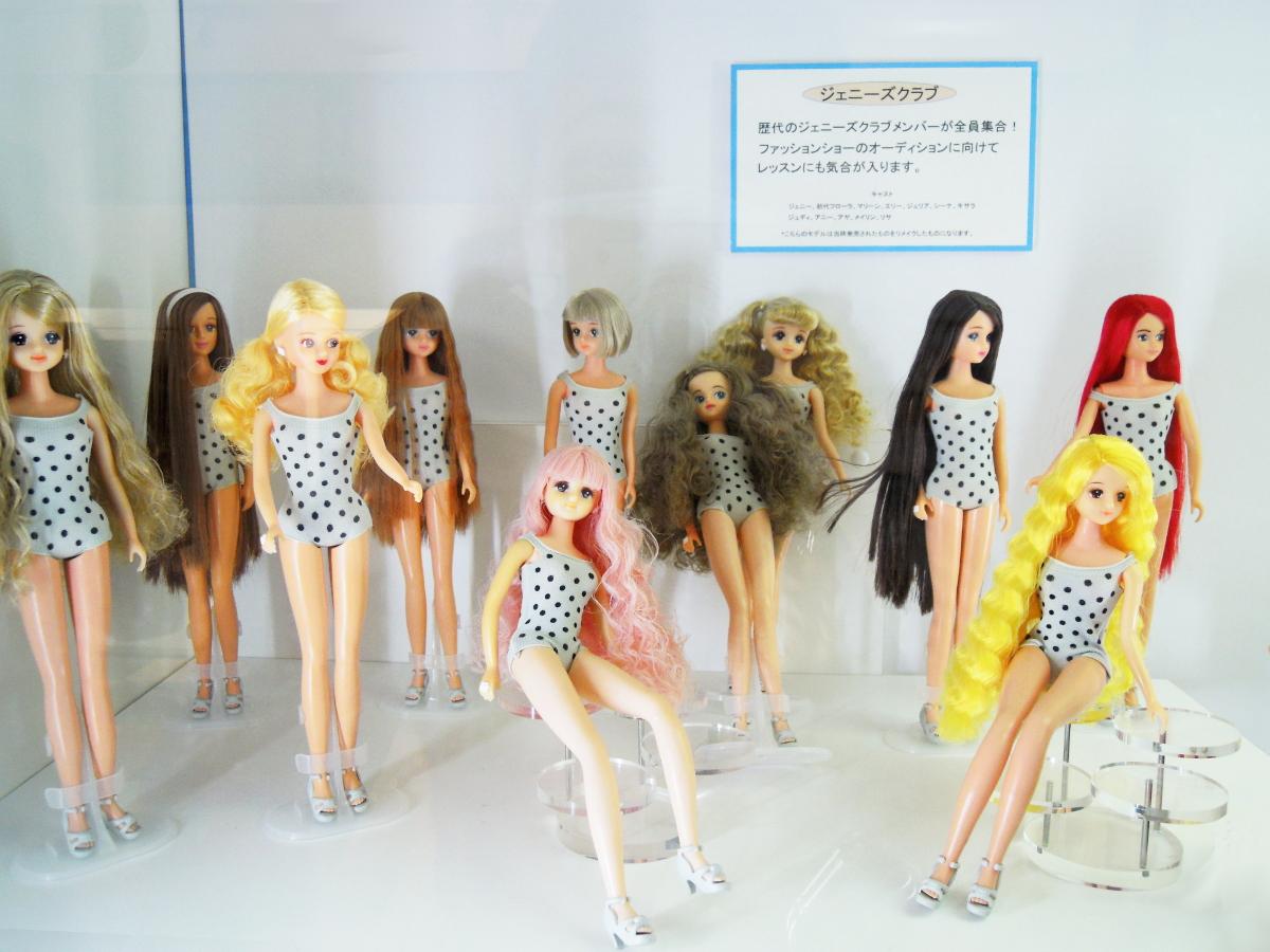 福島県リカちゃんキャッスル内リカちゃんミュージアムでのジェニーフレンドの展示