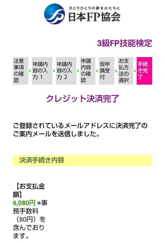 f:id:mimori-h:20210706203819p:plain
