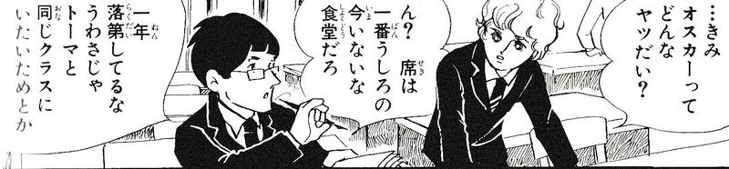 f:id:mimosaflower:20200316105826j:plain