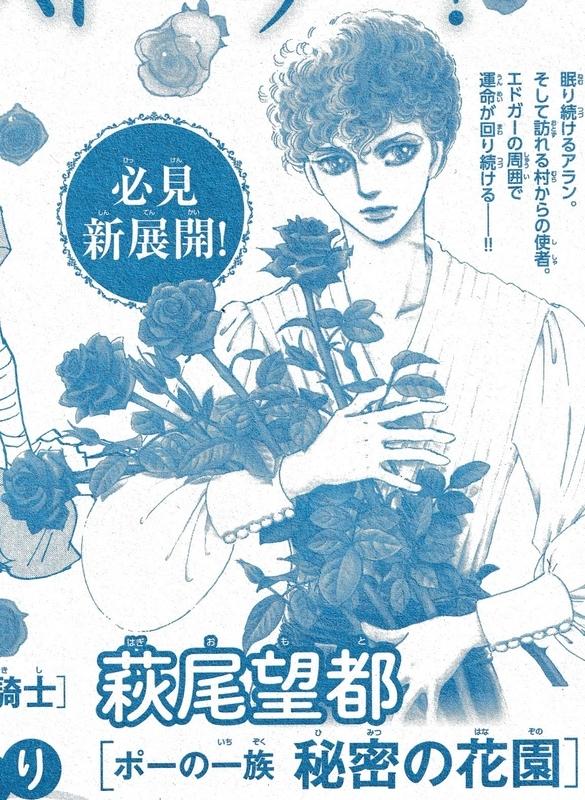 f:id:mimosaflower:20200807170752j:plain