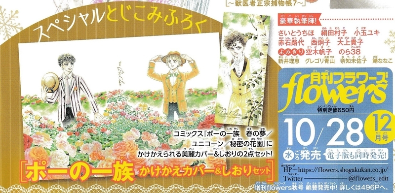 f:id:mimosaflower:20201008125604j:plain